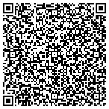 QR-код с контактной информацией организации Викотекс, ООО