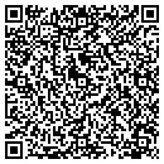 QR-код с контактной информацией организации ПО Завод нефтегазовых технологий, ООО