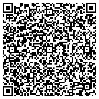 QR-код с контактной информацией организации 303 Products, Inc.