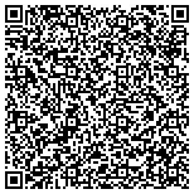 QR-код с контактной информацией организации Ассоль - спецтехника, запчасти Т-130, минипогрузчики, бульдозеры, экскаваторы, ЧМПКП