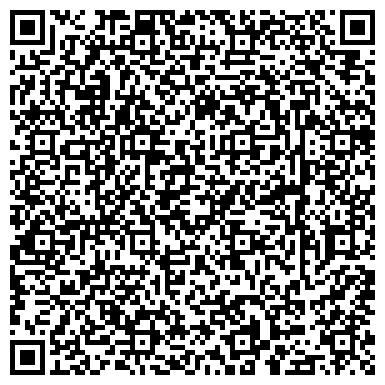 QR-код с контактной информацией организации ООО Ростовский Завод Резервуарных Конструкци