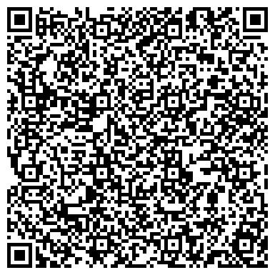 QR-код с контактной информацией организации Флагман Техно-Инвест, ООО