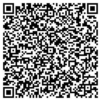 QR-код с контактной информацией организации ООО Гидромашбуд
