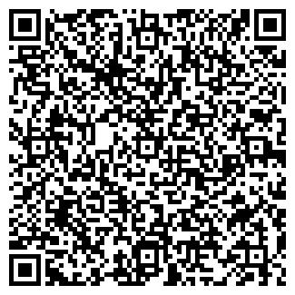 QR-код с контактной информацией организации Группа Компаний Индустрия,ООО