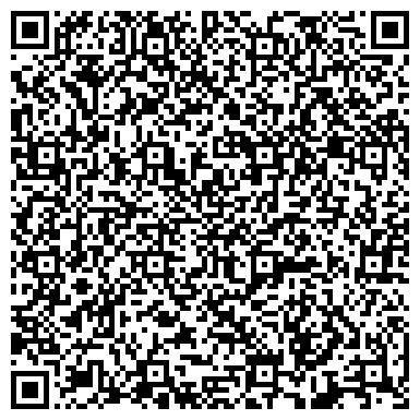 QR-код с контактной информацией организации Магистральный дизель, ООО