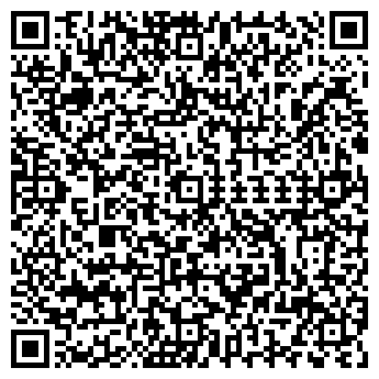 QR-код с контактной информацией организации Катерок, ООО