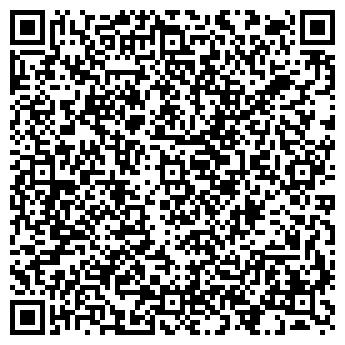 QR-код с контактной информацией организации Лакмус, ООО