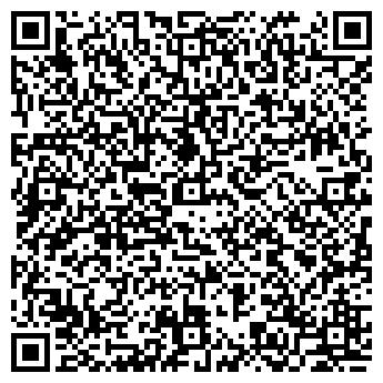 QR-код с контактной информацией организации РеутСпец-Техник, ЧП