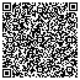QR-код с контактной информацией организации ООО ЭЛАНД-ТУР