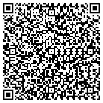 QR-код с контактной информацией организации Трио ТД, ООО