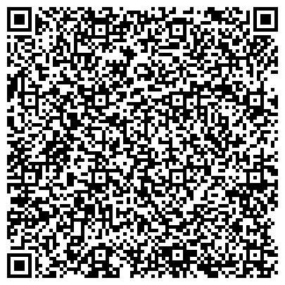QR-код с контактной информацией организации Дрогобычский машиностроительный завод, ОАО