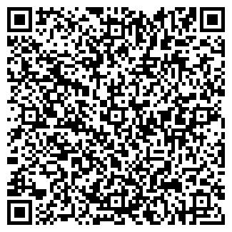 QR-код с контактной информацией организации ПП Мирік