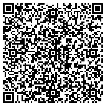 """QR-код с контактной информацией организации Общество с ограниченной ответственностью ООО """"МТК"""""""