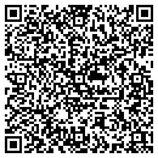 QR-код с контактной информацией организации LOD-dvig