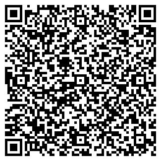 QR-код с контактной информацией организации Мото Хата