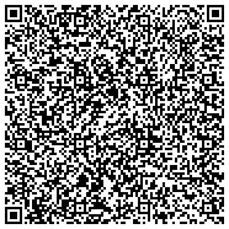 QR-код с контактной информацией организации Детские парты-трасформеры Дэми I Склад-выставка-магазин представительства Дэми-Украина.