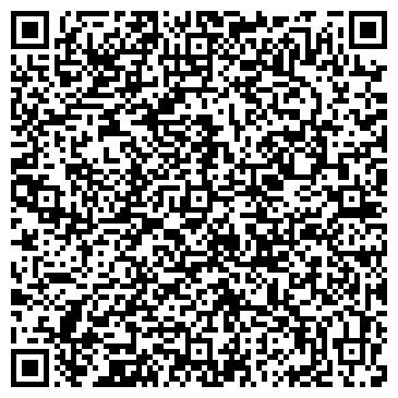 QR-код с контактной информацией организации Интернет-магазин Gamaki