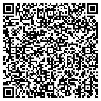 QR-код с контактной информацией организации Субъект предпринимательской деятельности СПД