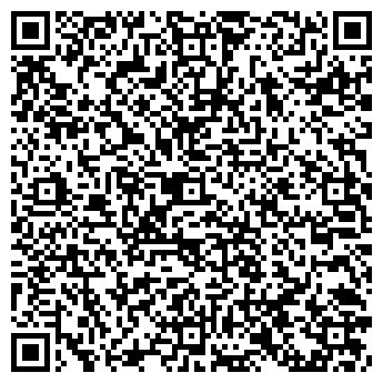 QR-код с контактной информацией организации Общество с ограниченной ответственностью GRAND MARINE