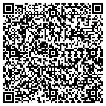 QR-код с контактной информацией организации Киев шиппинг, ООО