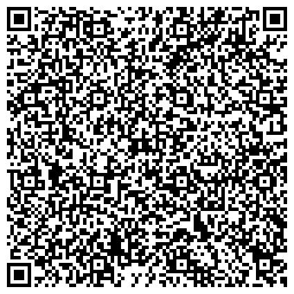 QR-код с контактной информацией организации КЛИНИЧЕСКИЙ УЧЕБНЫЙ ЦЕНТР СГМА ВОСТОЧНО-КАЗАХСТАНСКОЙ ОБЛАСТИ ЦЕНТР РЕАБИЛИТАЦИИ НАСЕЛЕНИЯ