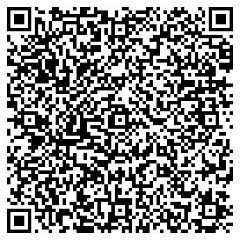 QR-код с контактной информацией организации КИАРА