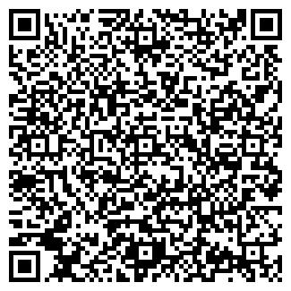 QR-код с контактной информацией организации Евротранс ЛТД, ООО
