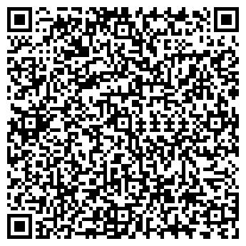 QR-код с контактной информацией организации Тринити, ООО