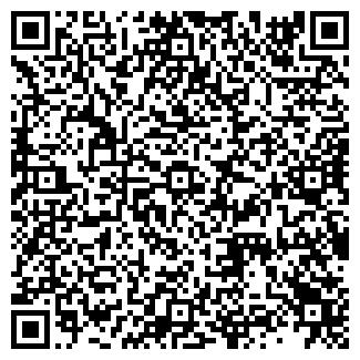 QR-код с контактной информацией организации Чп сидлецкий