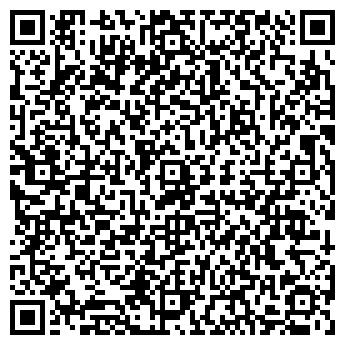 QR-код с контактной информацией организации Владков, ЧП