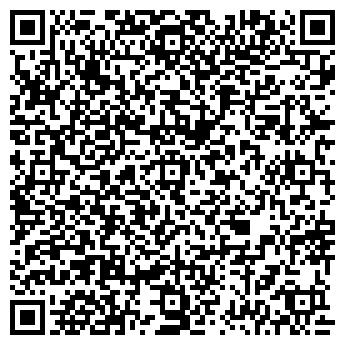 QR-код с контактной информацией организации Сталь, ПАО