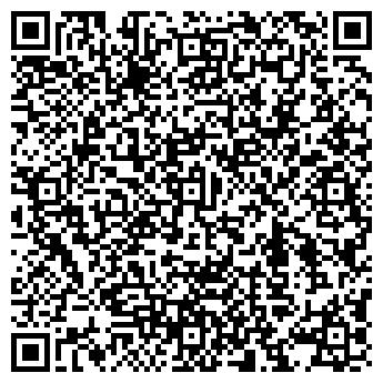 QR-код с контактной информацией организации КООПЕРАТИВ ИНТЕГРАЦИЯ