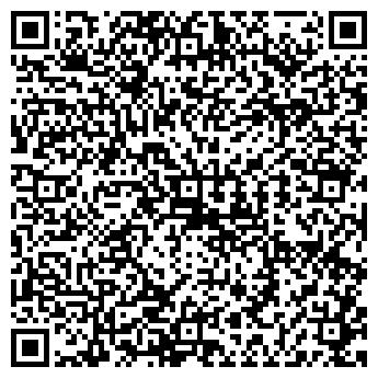 QR-код с контактной информацией организации Коростенский завод железобетонных шпал, ЧАО