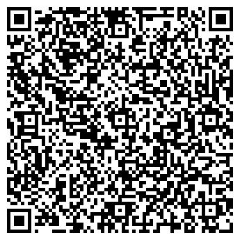 QR-код с контактной информацией организации ОТМ, ООО