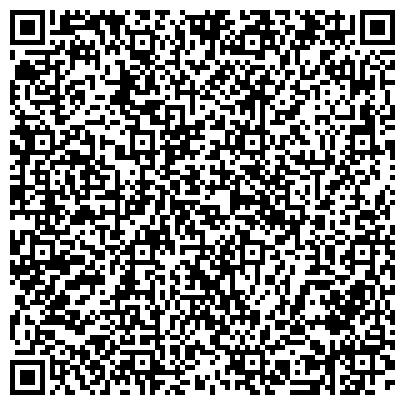 QR-код с контактной информацией организации Межрегиональная электроэнергетическая ассоциация Элта, АО