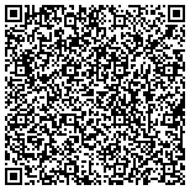 QR-код с контактной информацией организации Смелянский литейный завод, ООО
