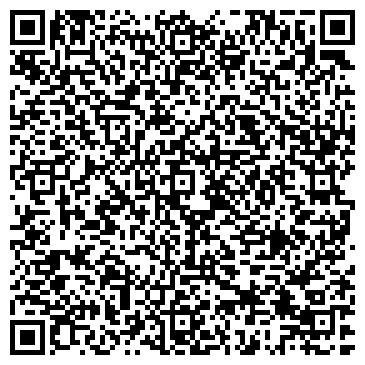 QR-код с контактной информацией организации Укр-сталь комплект, ООО