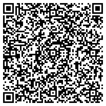 QR-код с контактной информацией организации Публичное акционерное общество Ахтырсельмаш