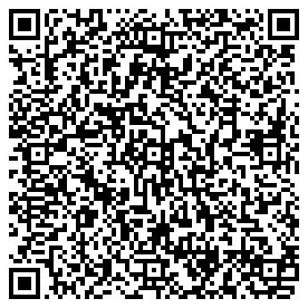 QR-код с контактной информацией организации Вилмо-Вент, ООО