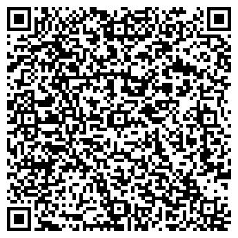 QR-код с контактной информацией организации Канбан, ЧП