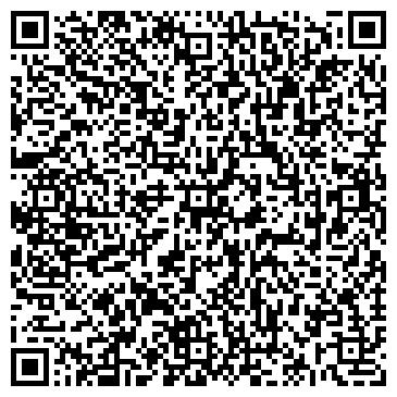QR-код с контактной информацией организации Сталь-Инвест, ООО