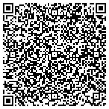 QR-код с контактной информацией организации ЛК Регион Сталь, ООО