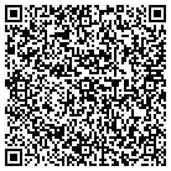QR-код с контактной информацией организации Миком плюс, ООО