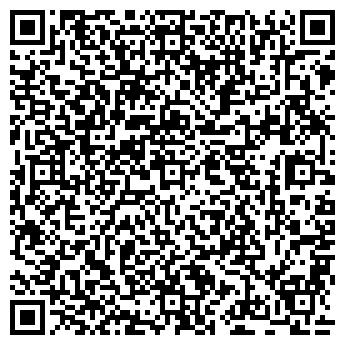 QR-код с контактной информацией организации Фобос,ООО