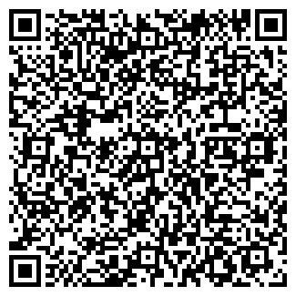 QR-код с контактной информацией организации ТПК Реал, ООО