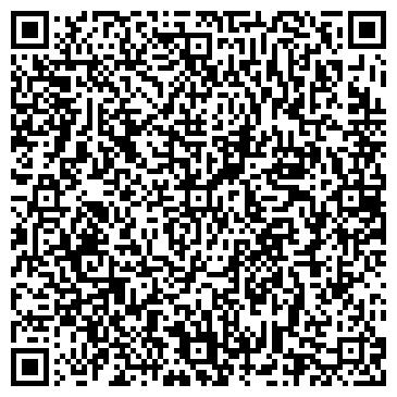 QR-код с контактной информацией организации Лидерсталь, ООО
