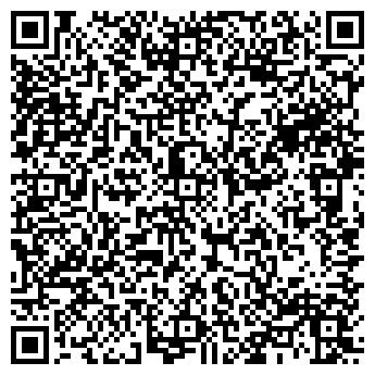 QR-код с контактной информацией организации КНИГИНЯ КНИЖНЫЙ МАГАЗИН