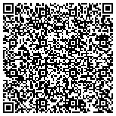 QR-код с контактной информацией организации Сегень В.А. (Сталь-Декор) , ЧП