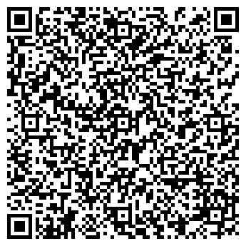 QR-код с контактной информацией организации ТОВ «Шхуна Марин»