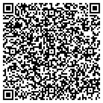 """QR-код с контактной информацией организации ООО """"Ю.ЭЙ.САПЛАЙ"""""""